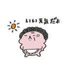 よだれちゃんのおかん(個別スタンプ:04)