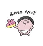 よだれちゃんのおかん(個別スタンプ:06)