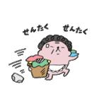 よだれちゃんのおかん(個別スタンプ:08)