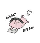 よだれちゃんのおかん(個別スタンプ:09)