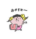 よだれちゃんのおかん(個別スタンプ:35)