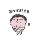 よだれちゃんのおかん(個別スタンプ:40)