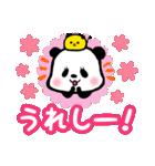 ぱんだ、ふむふむ2(個別スタンプ:02)