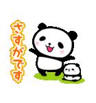 ぱんだ、ふむふむ2(個別スタンプ:03)