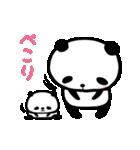 ぱんだ、ふむふむ2(個別スタンプ:05)