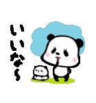 ぱんだ、ふむふむ2(個別スタンプ:06)