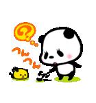 ぱんだ、ふむふむ2(個別スタンプ:07)