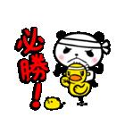 ぱんだ、ふむふむ2(個別スタンプ:23)
