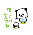 ぱんだ、ふむふむ2(個別スタンプ:31)