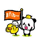 ぱんだ、ふむふむ2(個別スタンプ:40)