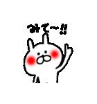 ★赤いほっぺのうさぎ☆(個別スタンプ:2)