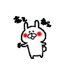 ★赤いほっぺのうさぎ☆(個別スタンプ:3)