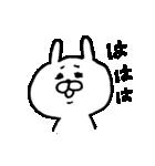★赤いほっぺのうさぎ☆(個別スタンプ:5)