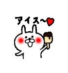 ★赤いほっぺのうさぎ☆(個別スタンプ:6)
