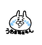 ★赤いほっぺのうさぎ☆(個別スタンプ:7)