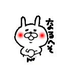 ★赤いほっぺのうさぎ☆(個別スタンプ:9)