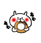 ★赤いほっぺのうさぎ☆(個別スタンプ:11)