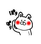 ★赤いほっぺのうさぎ☆(個別スタンプ:12)