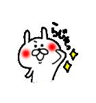 ★赤いほっぺのうさぎ☆(個別スタンプ:16)