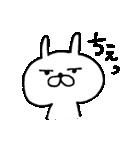 ★赤いほっぺのうさぎ☆(個別スタンプ:17)