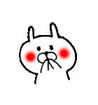 ★赤いほっぺのうさぎ☆(個別スタンプ:18)