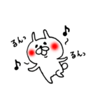★赤いほっぺのうさぎ☆(個別スタンプ:20)
