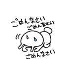★赤いほっぺのうさぎ☆(個別スタンプ:21)