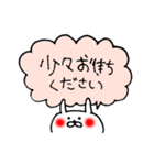★赤いほっぺのうさぎ☆(個別スタンプ:24)