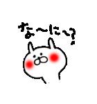 ★赤いほっぺのうさぎ☆(個別スタンプ:25)
