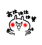 ★赤いほっぺのうさぎ☆(個別スタンプ:27)