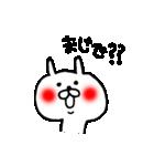 ★赤いほっぺのうさぎ☆(個別スタンプ:29)