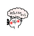 ★赤いほっぺのうさぎ☆