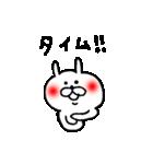 ★赤いほっぺのうさぎ☆(個別スタンプ:31)