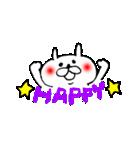 ★赤いほっぺのうさぎ☆(個別スタンプ:32)