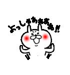 ★赤いほっぺのうさぎ☆(個別スタンプ:34)