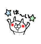 ★赤いほっぺのうさぎ☆(個別スタンプ:36)
