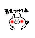 ★赤いほっぺのうさぎ☆(個別スタンプ:38)