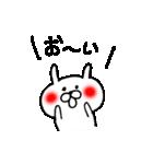 ★赤いほっぺのうさぎ☆(個別スタンプ:39)