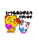 名犬 太郎 第4弾(個別スタンプ:2)