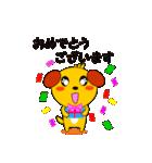 名犬 太郎 第4弾(個別スタンプ:3)