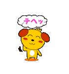 名犬 太郎 第4弾(個別スタンプ:4)