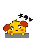 名犬 太郎 第4弾(個別スタンプ:5)
