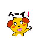 名犬 太郎 第4弾(個別スタンプ:7)