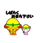 名犬 太郎 第4弾(個別スタンプ:8)