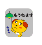 名犬 太郎 第4弾(個別スタンプ:11)