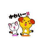 名犬 太郎 第4弾(個別スタンプ:15)