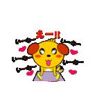 名犬 太郎 第4弾(個別スタンプ:16)