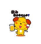 名犬 太郎 第4弾(個別スタンプ:19)
