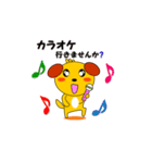 名犬 太郎 第4弾(個別スタンプ:20)