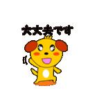 名犬 太郎 第4弾(個別スタンプ:21)